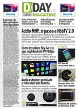 DDAY.it Magazine n.109: MHP, addio...
