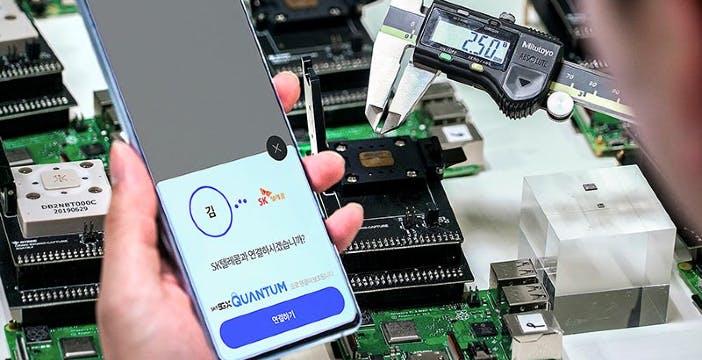 Galaxy A Quantum è lo smartphone di Samsung con un chip quantistico all'interno