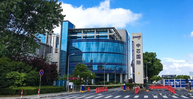 Gli Stati Uniti mettono sotto controllo anche SMIC, il maggiore produttore cinese di chip