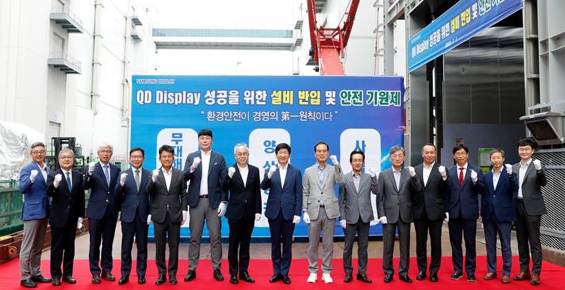 Samsung Display avvierà a dicembre la produzione di pannelli QD-OLED