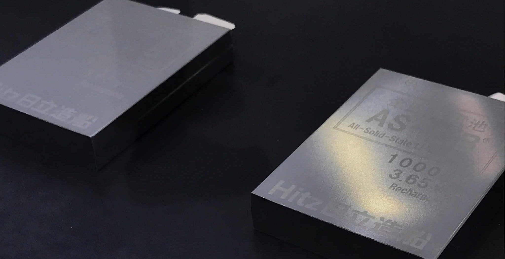 La batteria a stato solido di Hitachi Zosen è piccola ma indistruttibile: funziona da -40° a 100°C. Andrà nello spazio