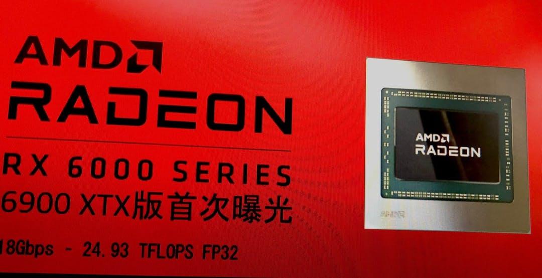 AMD al lavoro su una scheda video più potente della RTX 3090. Ma ha senso in questo mercato?