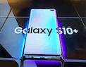 Galaxy S10 non riesce a nascondersi: online la pubblicità TV (in norvegese)