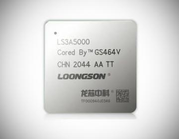 Il primo processore cinese per computer prodotto senza licenze estere è veloce quanto i primi AMD Ryzen